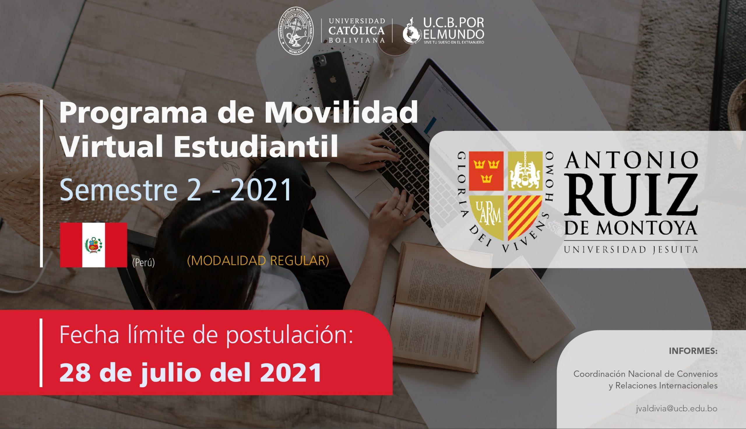 La Universidad Antonio Ruiz de Montoya de Perú es parte del Programa de Movilidad Virtual Estudiantil UCB por el Mundo.