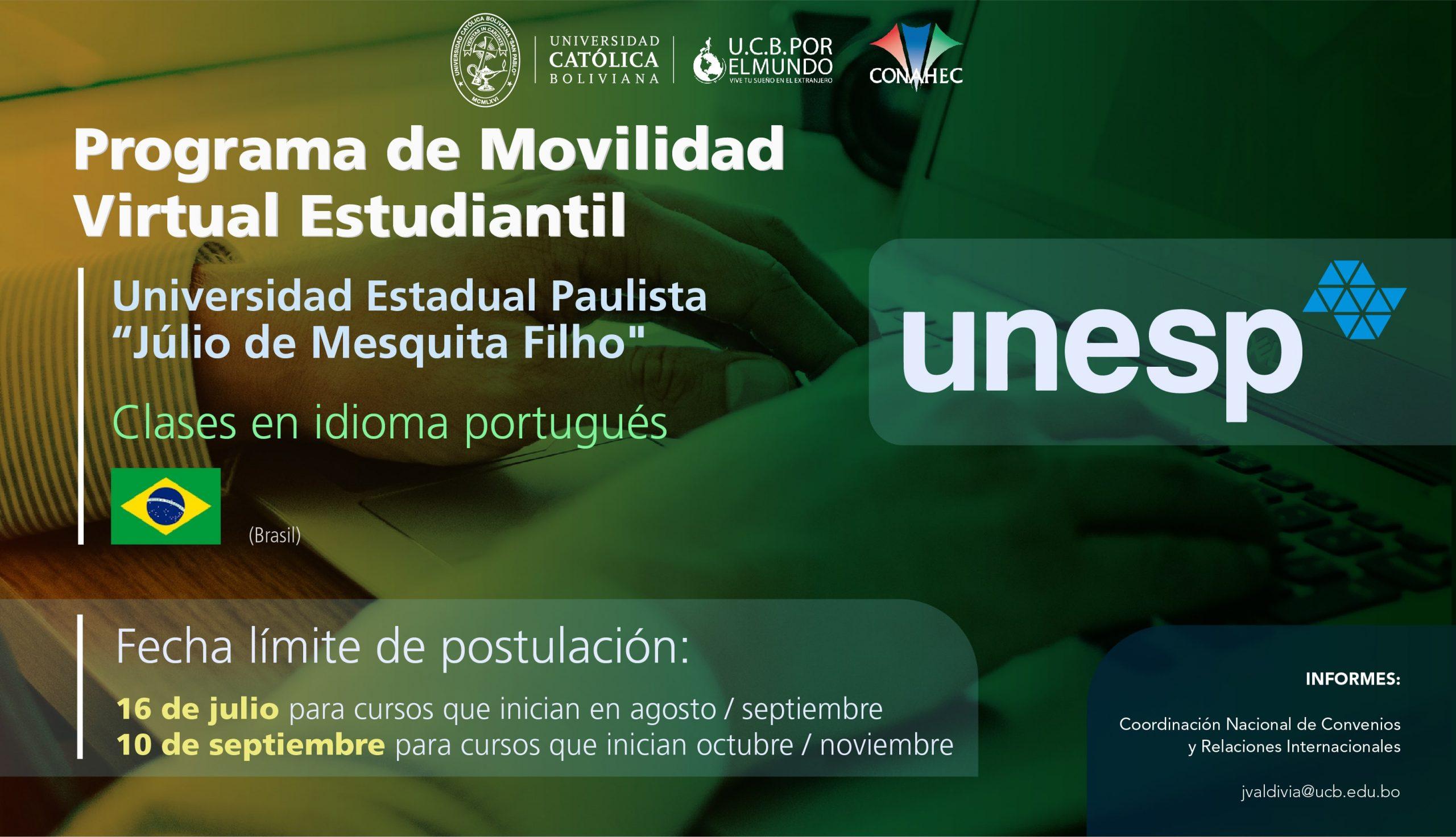 La Universidad Estadual Paulista de Brasil «Julio de Mesquita Filho» es parte del Programa de Movilidad Virtual Estudiantil UCB por el Mundo.